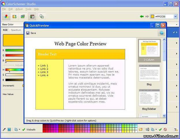 ОС: Windows 2000/XP/Vista/7 Интерфейс: English. Скачать ColorSchemer Studi