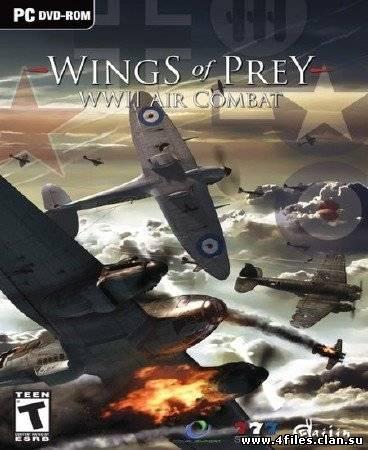 Скачать Wings of Prey (2010/ENG) - авиационный симулятор бесплатно