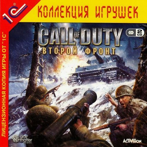 Call of Duty United Offensive. Games. C.